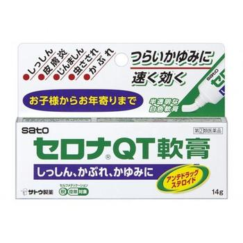 【第(2)類医薬品】【セルフメディケーション税制対象】【メール便対応!】セロナQT軟膏 14g【佐藤製薬】【4987316014302】※この商品はお一人様3個までとさせていただきます。