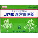 【第2類医薬品】【メール便対応!】JPS 漢方胃腸薬N 20...