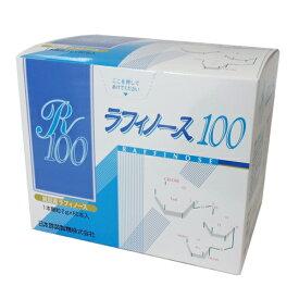 オリゴ糖100%!ラフィノース100 60包×12個パック【4904310602014】:美@pony