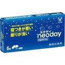【第(2)類医薬品】【メール便対応!】ネオデイ 6錠【大正製...