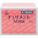 【第3類医薬品】ホノミ漢方薬 チェリメントAG軟膏 80g【49874741……