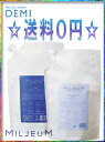 送料無料 デミ ミレアム シャンプー コンディショナー 詰替えセット1800ml☆(DEMI MILLEUM)手肌にやさしい!37poff 美容院のシャンプー/トリートメント P11Sep16