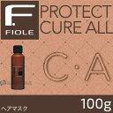 フィヨーレ Fプロテクト C・A ヘアマスク 100g (FIOLE F.Protect C.A Cure All) フィヨーレ F プロテクト エフプロテクト C.A CA キュアオール ヘアケア 髪 ダメージ 補修