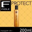 フィヨーレ Fプロテクト フォルムキーパー 200ml (FIOLE F.Protect form keeper) フィヨーレ Fプロテクト フォルムキーパー 洗い流さないトリートメント アウトバストリートメント ヘアケア