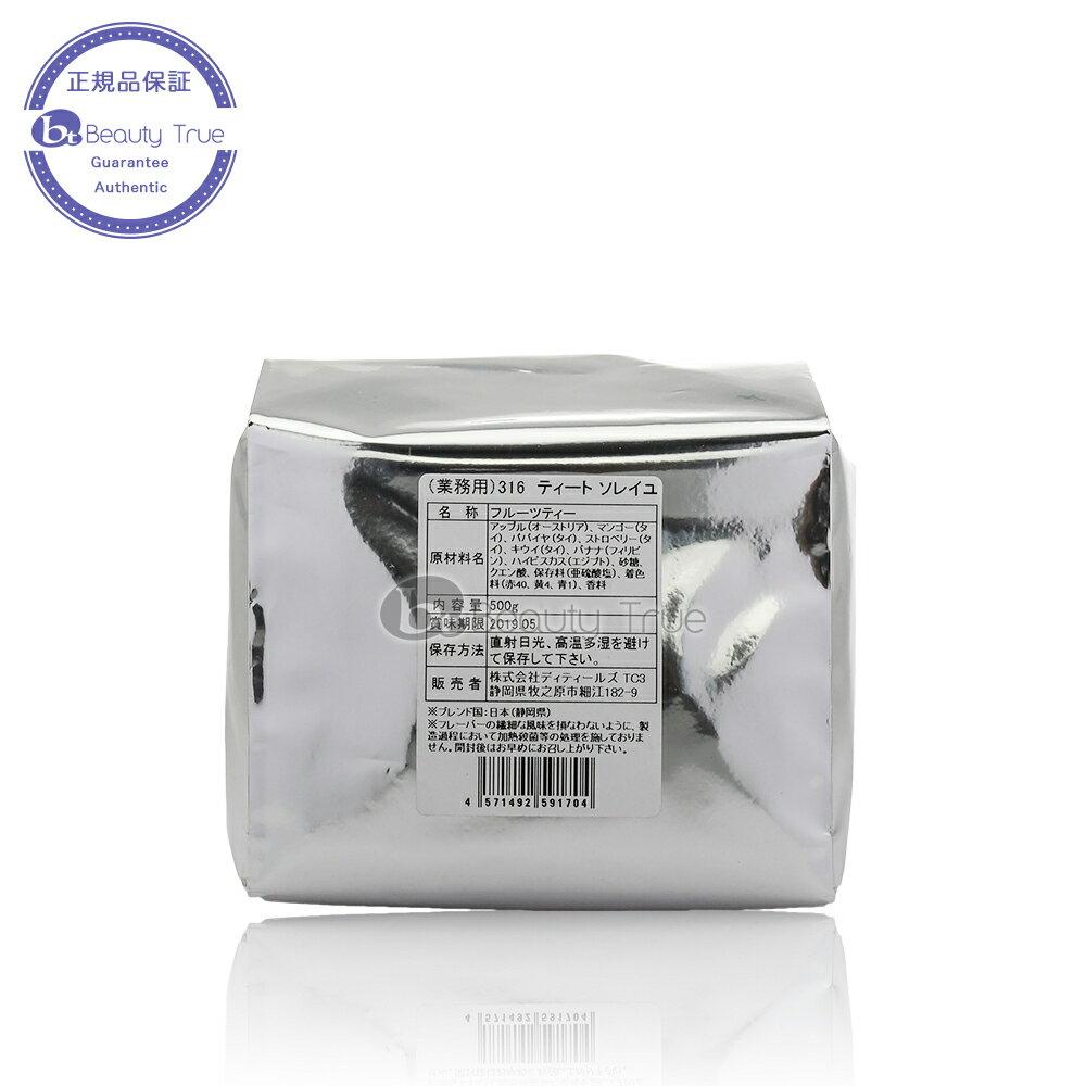 茶葉・ティーバッグ, ハーブティー () 500g (TEAtriCO) tea torico