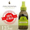 【メーカー欠品】【国内正規品】 MNO Pro ヒーリングオイルスプレー 125ml (Macadamia Professional™ マカダミア プロフェッショナル) 旧:マカダミアナチュラルオイル SLJ マカダミア ナチュラル オイル