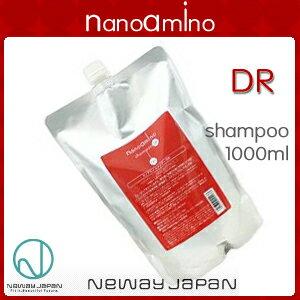 ナノアミノ 送料無料 ニューウェイジャパン ナノアミノ シャンプー 詰替え DR 1000ml (neway japan nanoamino )アミノ酸系シャンプー CMC 美容室のシャンプー 通販 P11Sep16