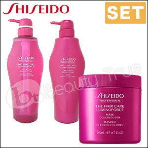 資生堂 ルミノフォース シャンプー 500ml & トリートメント 500g & マスク 680g (shiseido luminoforce) ヘアカラー 長持ち P11Sep16