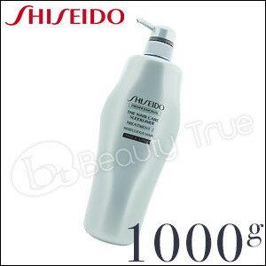 資生堂 スリークライナー トリートメント 2 1000g ポンプ (SHISEIDO SLEEKLINER)硬い髪質 クセ毛 縮毛矯正 トリートメント ボリュームダウンさせる P11Sep16