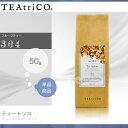 ティートリコ ティート アプリコット No.304 50g (TEAtriCO) 【激安 口コ…