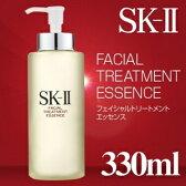 SK-II/SK2 エスケーツー フェイシャルトリートメント エッセンス  330mlバースデー、 記念日 ギフト 贈物 お勧め