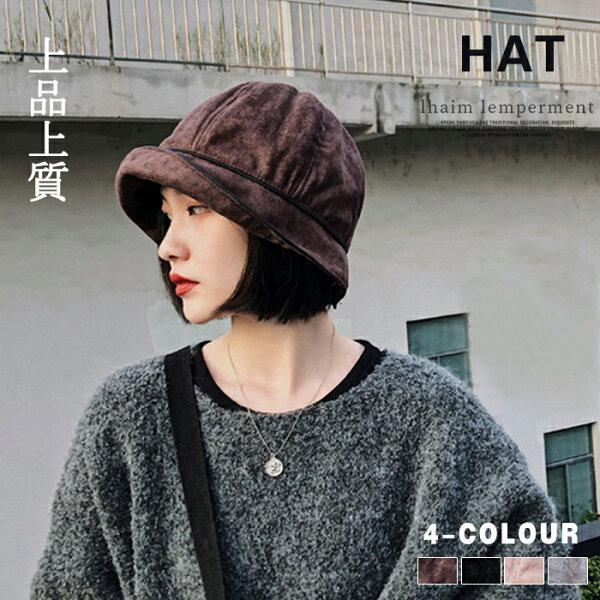レディース帽子ハットお出かけ日焼け防止紫外線対応気持ちになるキャスケットのようなダウンHATUVハットミラクルキャスHAT帽子レ