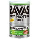 【明治】 ザバス ソイプロテイン100 ココア風味(15食分) #CZ7445 315g 【健康食品:サプリメント:機能性成分:プロテイン】