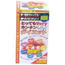 <80%OFF>とってもVery カンタンらくらくダイエット 240mg×約480粒 【アスティ: 健康食品 サ...