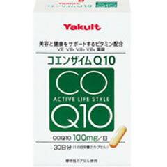 コエンザイムQ10 60カプセル 【ヤクルトヘルスフーズ: 健康食品 サプリメント 機能性成分…