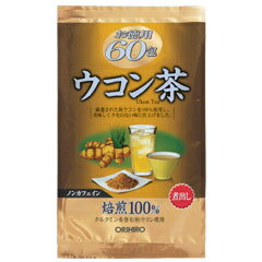 後払い・コンビニ払いOK!ORIHIRO徳用ウコン茶 60包 1g×60包 【オリヒロ: 健康食品 健康茶・ハ...