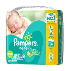 【P&G】 パンパース さらさらケア テープ 新生児用 114枚入り 【ベビー・キッズ用品:排泄関連用品:おむつ】【パンパース】