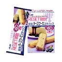 ≪13%OFF≫ 後払い・コンビニ払いOK!リセットボディ 豆乳チーズケーキスティック 2本入り×6...