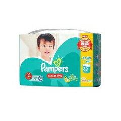 【P&G】 パンパース さらさらパンツ ビッグより大きい 32枚入り 【ベビー・キッズ用品:排泄関連用品:おむつ】【パンパース】
