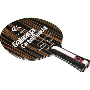 【ヤサカ】 ギャラクシャカーボンスペシャル FLA(フレア) 卓球ラケット #TG-93 【スポーツ・アウトドア:スポーツ・アウトドア雑貨】