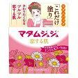 【ジュジュ化粧品】 マダムジュジュ 恋する肌 45g 【化粧品・コスメ:スキンケア:クリーム】