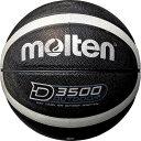 【モルテン】 アウトドアバスケットボール 7号球 [カラー:ブラック×シルバー] #B7D3500KS 【スポーツ・アウトドア:バスケットボール:ボール】