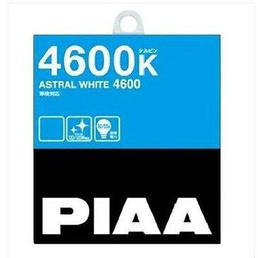 【1500円以上購入で300円offクーポン(要獲得) 2/26 9:59まで】 ハロゲンバルブ アストラルホワイト HB 4800K #HW407 2灯入り 【PIAA: カー用品 ライトランプ フォグライト】【PIAA】