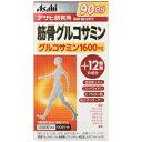 【アサヒフードアンドヘルスケア】 筋骨グルコサミン 90日分 720粒 【健康食品:サプリメント:機能性成分:グルコサミン】