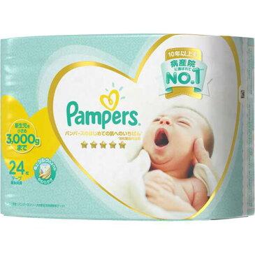 【P&G】 パンパース はじめての肌へのいちばん 新生児より小さめ 24枚入り 【ベビー・キッズ用品:排泄関連用品:おむつ】【パンパース】