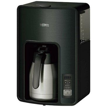 【サーモス】 サーモス 真空断熱ポット コーヒーメーカ— ECH-1001(BK) 【キッチン用品:キッチン家電:メーカー・ジューサー・プロセッサー:コーヒーメーカー:ステンレスタイプ:サーモス】