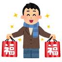 【500円クーポン(要獲得) 2/27 9:59まで】 【送...
