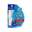 【DHC】 UVモイスチュアリップクリーム 1.5g 【化粧品・コスメ:スキンケア:リップケア】