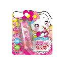 【ダリヤ】 こどもカラーリップクリーム ほんのりピンク いちごの香り 2.6g 【化粧品・コスメ:スキンケア:リップケア】