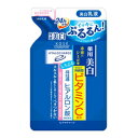 【最大3000円offクーポン(要獲得) 9/21 20:0...