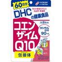 【4000円offクーポン(要獲得) 1/28 9:59まで】 【送料込み(沖縄・離島を除く)】 DHCの健康食品 コエンザイムQ10 包接体 60日分 120粒 【DHC: 健康食品 サプリメント 機能性成分】【DHC DHC】【DHC】 1