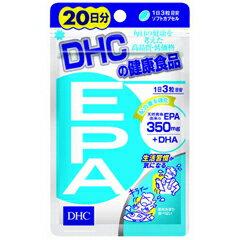 【DHC】 DHCの健康食品 EPA 20日分 60粒 【健康食品:サプリメント:脂肪酸:EPA(エイコサペンタエン酸)】