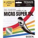 後払い・コンビニ払いOK!GOSENOG-SHEEP(オージーシープ) ミクロスーパー15L [カラー:ホワイト...