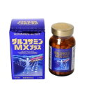【ジャード】 グルコサミン MXプラス 270粒入り 【健康食品:サプリメント:機能性成分:グルコサミン】