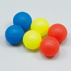 【トーエイライト】 カラー野球ボールセット [サイズ:直径約6.5cm] #B-7510B 6個1組 【スポーツ・アウトドア:水泳】