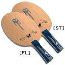 【バタフライ】 ティモボル・ZLC FL 攻撃用 卓球ラケット #35831 【スポーツ・アウトドア:卓球:ラケット】