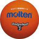 【モルテン】 ドッジボール 2号球 [カラー:オレンジ] #D2OR 【スポーツ・アウトドア:レクリエーションスポーツ:ドッジボール】