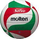 【モルテン】 ソフトサーブバレーボール 5号球 #V5M3000 【スポーツ・アウトドア:バレーボール:ボール:ソフトバレーボール】