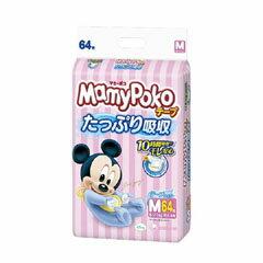 【ユニチャーム】 マミーポコ テープ たっぷり吸収 Mサイズ 64枚入り 【ベビー・キッズ用品:排泄関連用品:おむつ】
