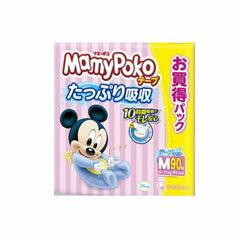 【ユニチャーム】 マミーポコ テープ たっぷり吸収 Mサイズ 90枚入り 【ベビー・キッズ用品:排泄関連用品:おむつ】