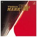 【ヤサカ】 マークV(ファイブ) M2 卓球ラバ— [カラー:ブラック] [サイズ:中] #B-29 【スポーツ・アウトドア:卓球:卓球用ラバー】