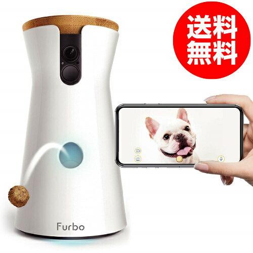 Furbo ファーボ ドッグカメラ ペットカメラ 飛び出すおやつ 双方向会話 犬 留守番 iOS Android AI通知