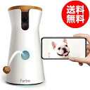 Furbo ドッグカメラ ペットカメラ 飛び出すおやつ 写真 動画 双方向会話 犬 留守番 iOS Android AI通知