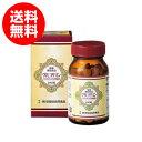 世田谷自然食品 グルコサミン+コンドロイチン 240粒 ボトルタイプ サプリメント その1
