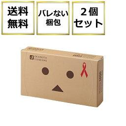 オカモト コンドーム ダンボーver. 12個入り 2箱セット バレない梱包 送料無料 ポスト投函