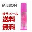 ミルボン ニゼル ジェリーM 90g(ゆうメール送料無料)(化粧箱なし)  02P03Dec16 (目玉)